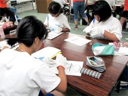 福祉体験教室